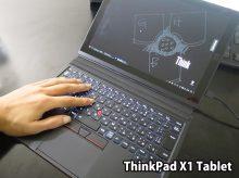 ThinkPad X1 Tablet ピースチキンなキーボードパームレストの感触が素晴らしい
