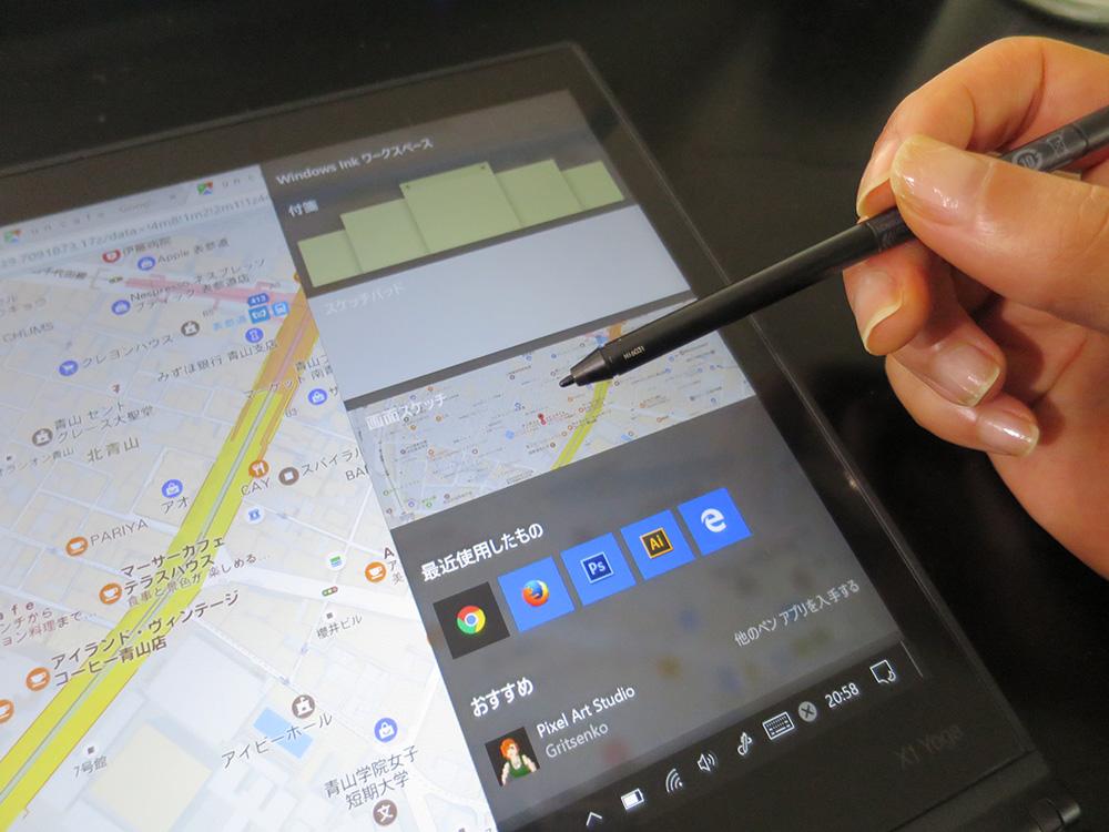 windows10 inkの画面スケッチでグーグルマップに描き込む