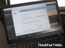 ThinkPad T460s iGPUかdGPU ソフトによって自動選択される