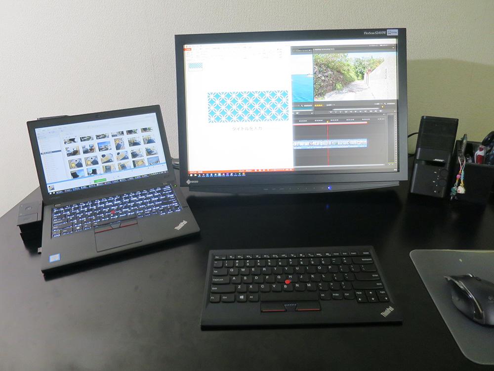 ThinkPad X260 ウルトラドックとワイヤレスキーボードでデュアルモニタ環境