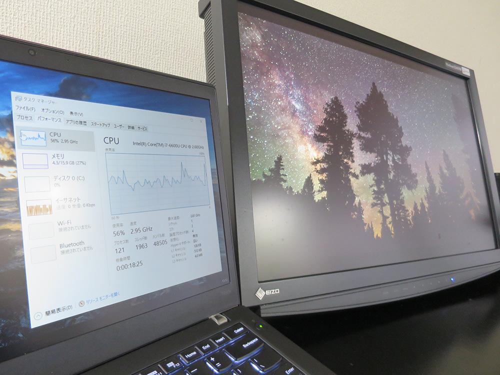 ThinkPad T460sで4K動画を再生したときは・・・