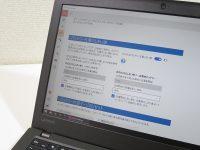 ThinkPad X260 X1 Carbon 充電しきい値 充電のしきい値が設定出来るように