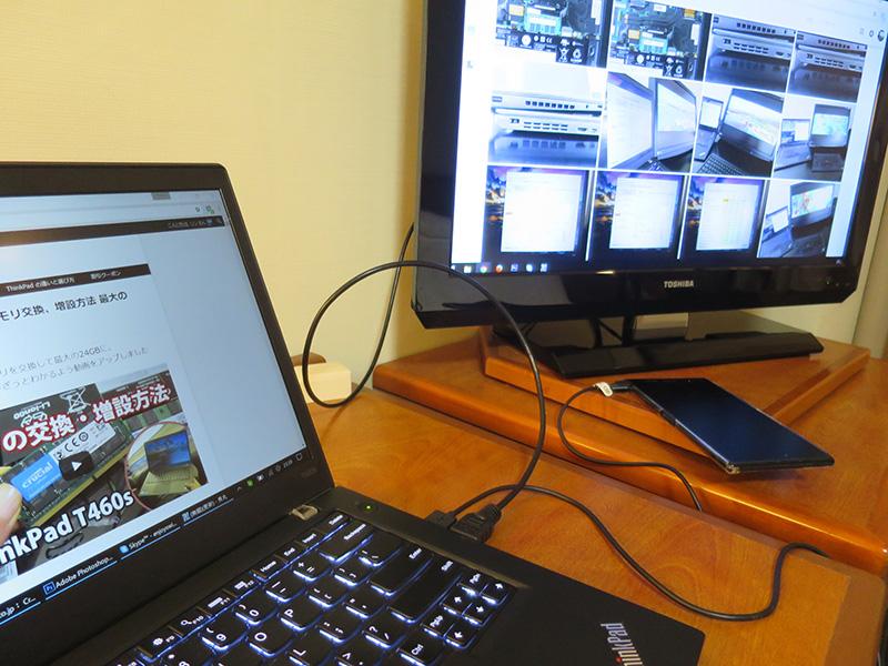 T460s HDMIケーブルを東芝のレグザにつなげてデュアルモニタ