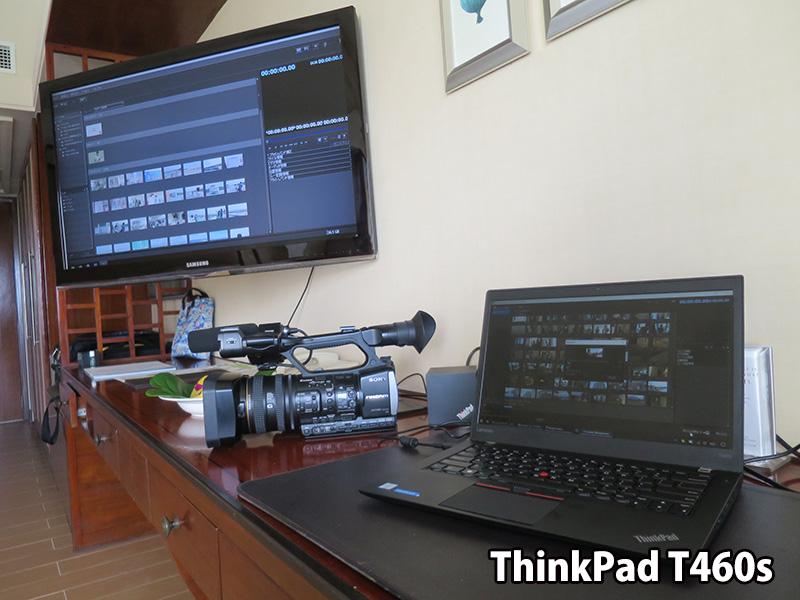 Thinkpad T460s メイン機として使え 高級感も抜群