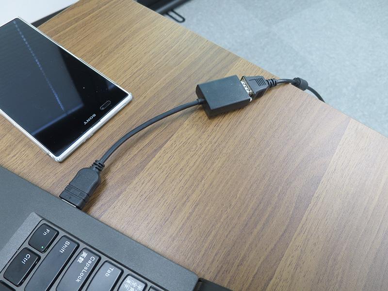 X260HDMI端子から変換アダプタを介してVGAケーブルへ
