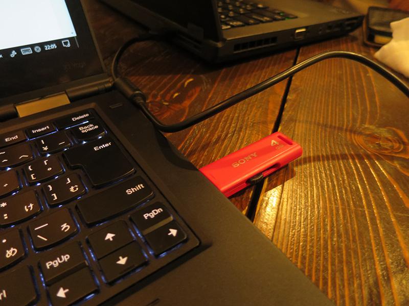 ThinkPad X1 Yoga USBメモリをさして画像取り込み