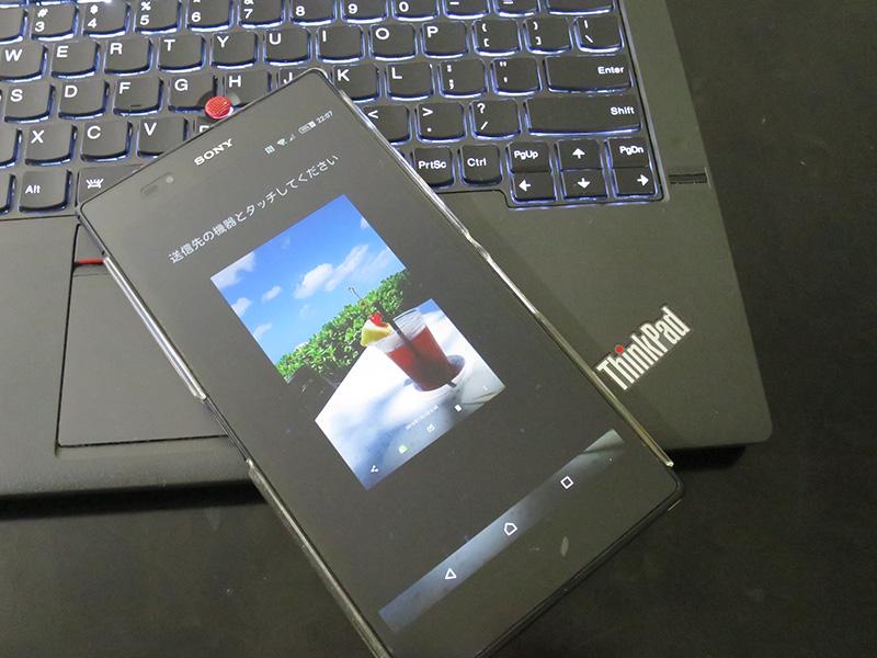 X270 NFCがあれば アンドロイドビームで画像転送も可能