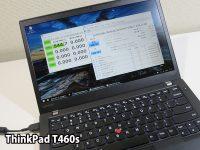 ThinkPad T460s SATA SSD M.2 ベンチマークで速度を計測