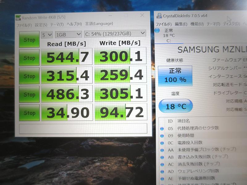 T460s M.2 SSD 温度計測ができない・・・