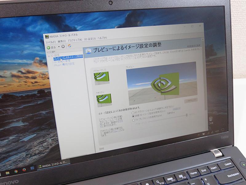 T470s dGPU 外部GPU Nvidiaは未対応かも