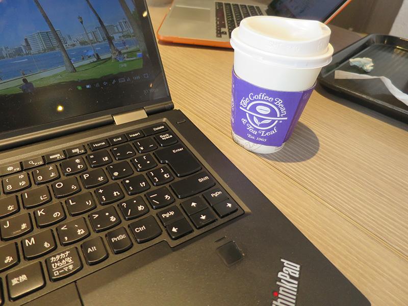 日本橋 コーヒービーンでThinkPad X1 Yoga