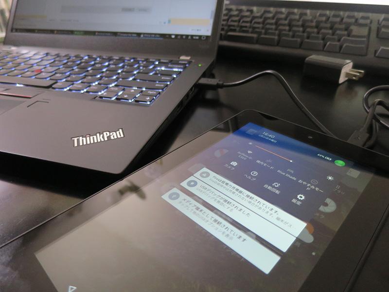USBデバッグをオンにしてThinkPad T460sに接続