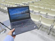 イベント会場でThinkpad X260 真骨頂をみた