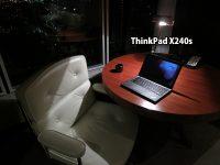 ThinkPad X240s コンラッド