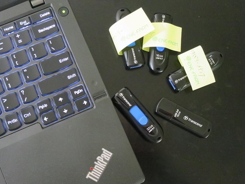 X270 リカバリーメディア作成にUSBメモリ16GBを準備