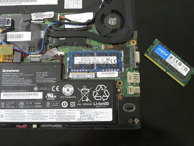 ThinkPad X250 16GBメモリにするのは意外と高価