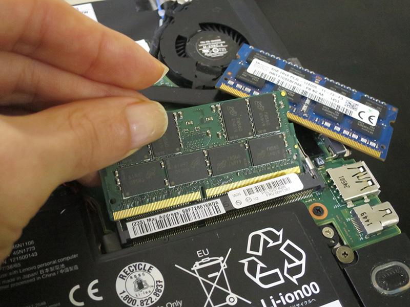 X250にDDR4 16 GBメモリを挿そうとするも・・・