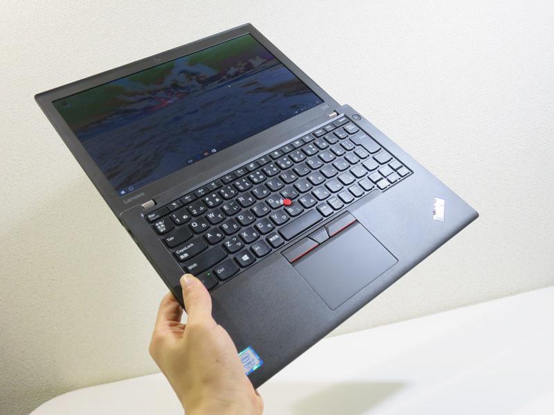 ThinkPad X270 を片手持ち