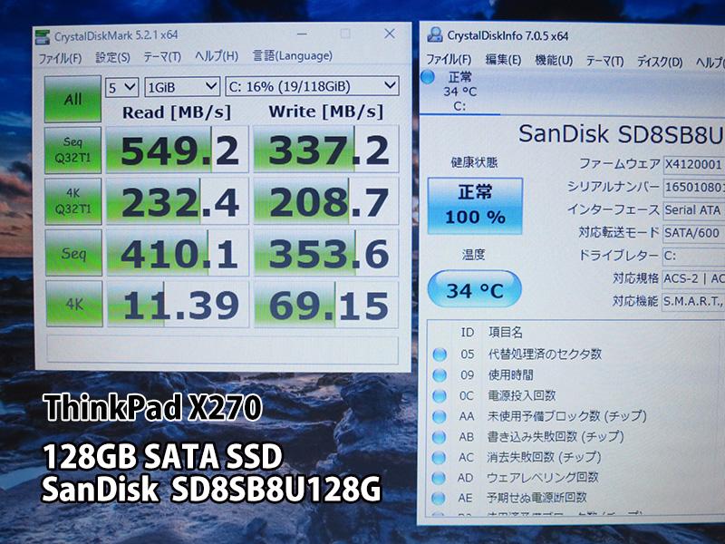 X270 128GB SSDはサンディスクX400