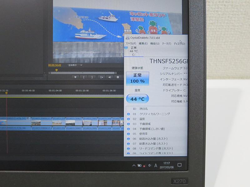 動画編集時のNVMe 温度