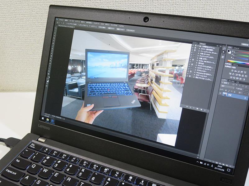X270 FHD 高解像度の写真もきれい