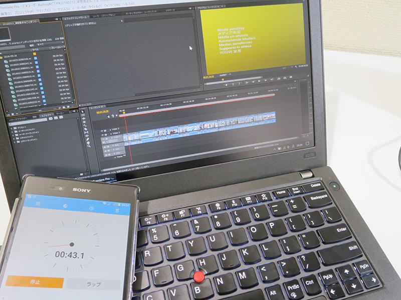 NVMe SSD 動画編集ソフト起動時は速い
