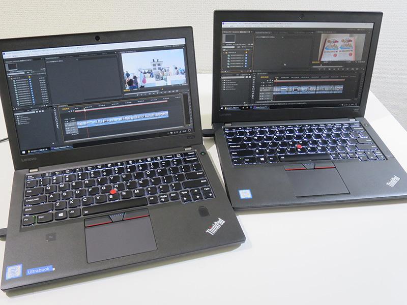 ThinkPad X270  X260 動画エンコード の違い