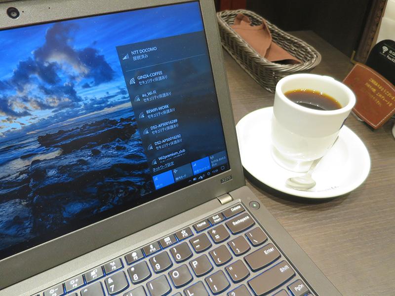 コーヒーとX270とLTE通信