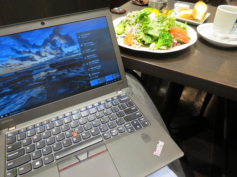 ThinkPad X270 銀座のカフェで腹ごしらえ