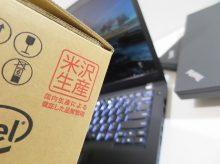 ThinkPad 米沢生産 国内、日本製の見分け方