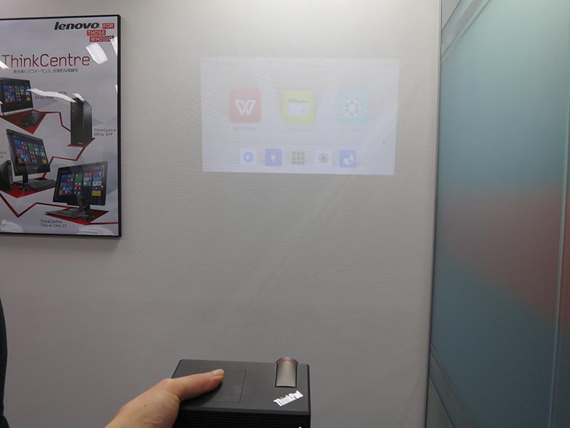 明るい会議室でThinkpadモバイルプロジェクター