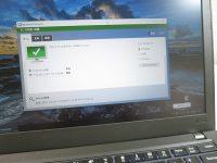 ThinkPad X270 ウイルス対策ソフト セキュリティーソフトのバンドルがなくなったので・・・