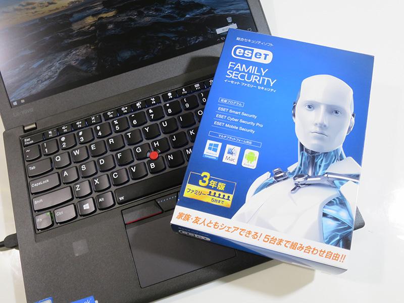 ThinkPad X270 esetをインストール