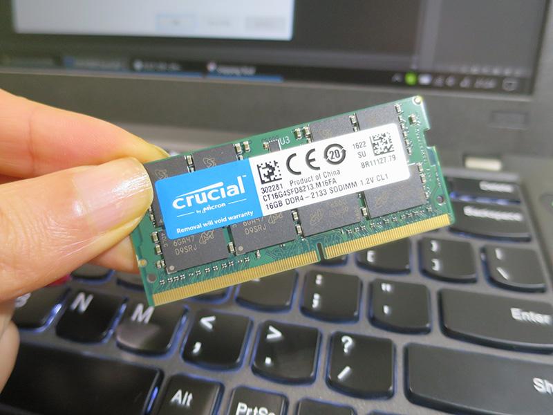 X270 メモリ16GBは待機中