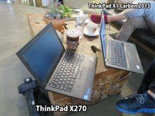 ThinkPad X1 Carbon 2015とx270 IBM クラウドビデオ 旧Ustream
