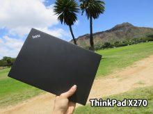ThinkPad X270 持ち運びはどう?