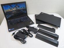 ThinkPad X270 X260 X250 互換性 ACアダプターやリアバッテリーは使い回せる?