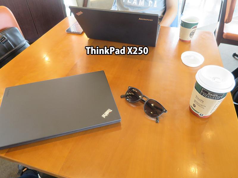 向かいの友人はThinkPad X250