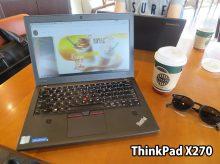 ThinkPad X270 X250 並べて一仕事