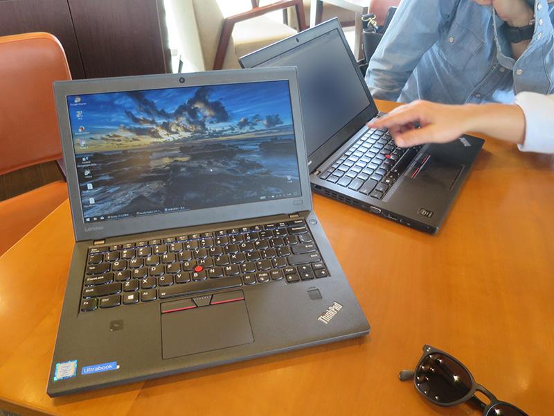 ThinkPad X270 X250 を並べて仕事の話