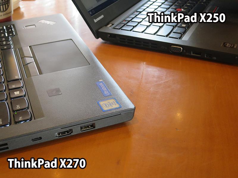 X270 X250 映像系端子が違う