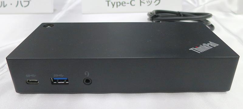 ThinkPad USB Type-C ドック 前面