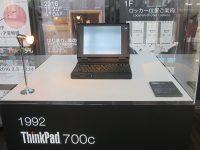 ThinkPad 700cから25年 hinkPadのスペシャルアニバーサリーエディションが10月に発売