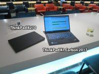 ThinkPad X1 Carbon 2017と X270を持ち運んで長期海外旅行へ