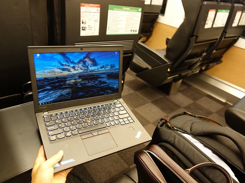 ThinkPad X270 やっぱりLTE対応が便利
