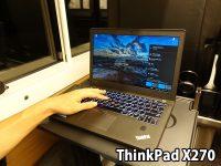 ThinkPad X270 NFCセンサーがいまいち使いこなせてないけど