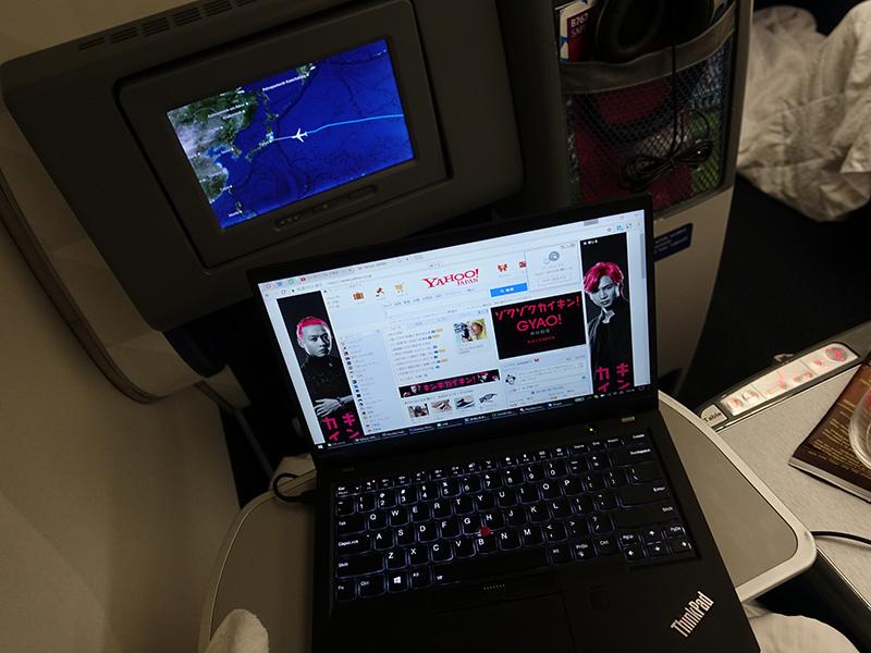 飛行機内のgogo in Flightでネットサーフィン