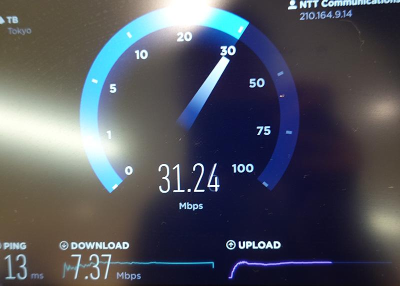 成田空港 無料WIFI 速度