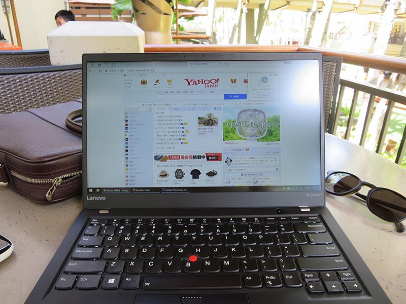ThinkPad X1 Carbon FHD液晶 ヤフートップページを表示