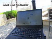 ThinkPad X1 Carbon 2017 液晶はノングレアで非光沢 屋外でも見やすい理由
